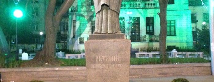 Попа (Popa) is one of Posti che sono piaciuti a Radoslav.