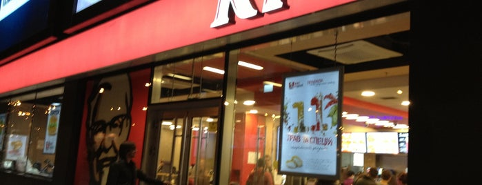 KFC is one of Lugares favoritos de Illia.