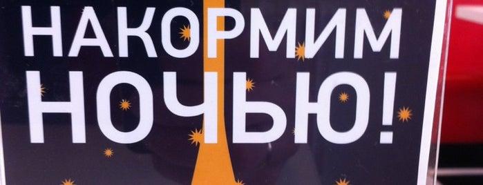 Буффет is one of Могилев.
