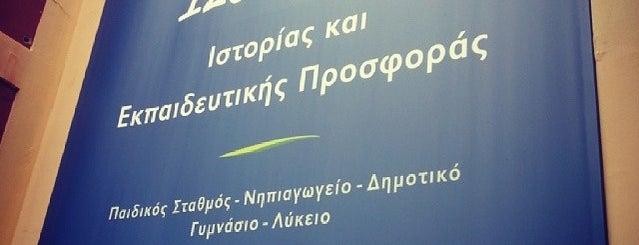 Ι. Μ. Παναγιωτόπουλος is one of Ifigenia: сохраненные места.