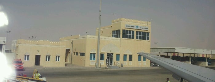 Marmul Airport (OMM) is one of AIRPORT 1.
