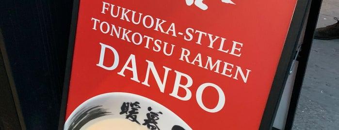 Ramen Danbo is one of Samさんの保存済みスポット.