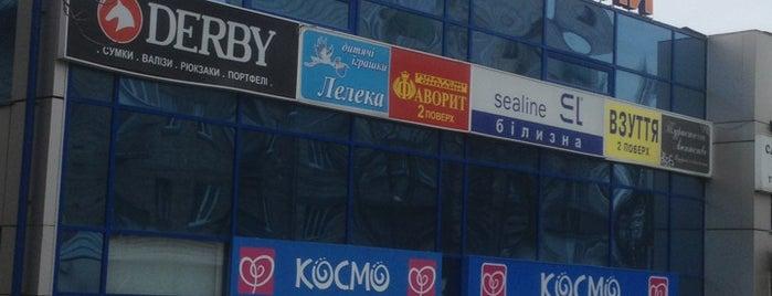 Куренівський ринок is one of Lugares favoritos de Karabey.