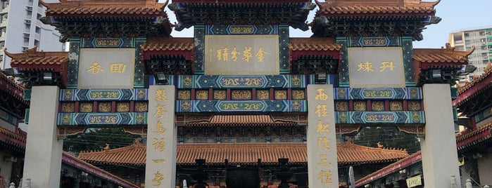 Wong Tai Sin is one of Hong Kong.