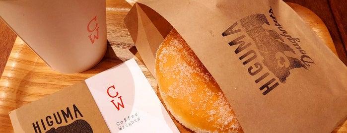 Higuma Doughnuts × Coffee Wrights is one of Tokyo+.