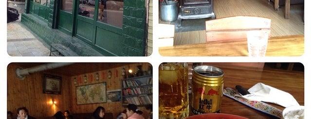 Noah Cafe is one of Tempat yang Disukai T.