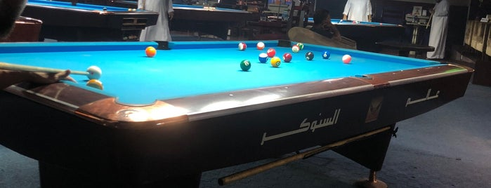 Snooker World is one of Sayed 님이 저장한 장소.