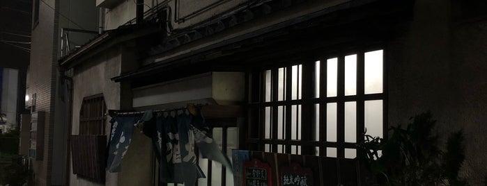 斉藤酒場 is one of Hide'nin Kaydettiği Mekanlar.