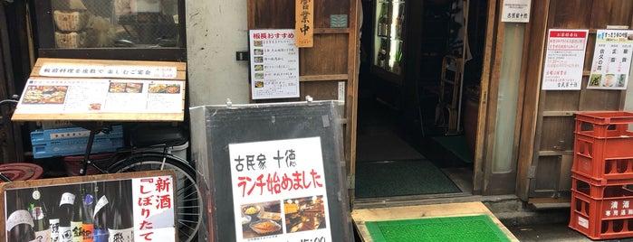 新宿古民家 十徳 is one of Topics for Restaurant & Bar ⑤.