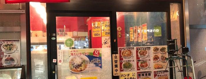 中華レストラン 胡弓 is one of モリチャン : понравившиеся места.