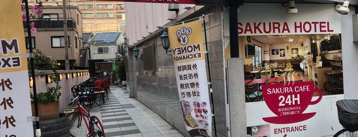 サクラカフェ is one of 東京ココに行く! Vol.42.