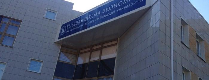Учебный центр Вороново НИУ ВШЭ is one of Tempat yang Disukai Julie.
