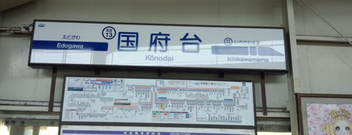 Kōnodai Station (KS13) is one of Funabashi・Ichikawa・Urayasu.