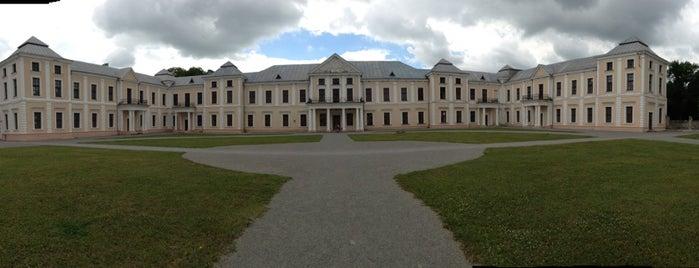 Вишнівецький замок-палац is one of Lugares favoritos de Sofiia.