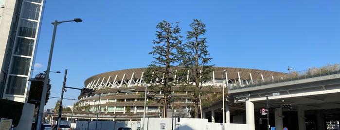 国立競技場 is one of Places - Japan.