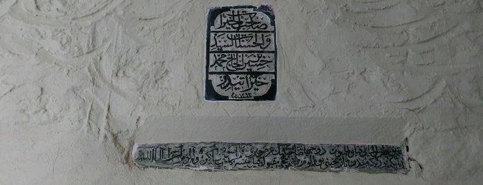 Yokuşbaşı Camii is one of Isparta | Spiritüel Merkezler.