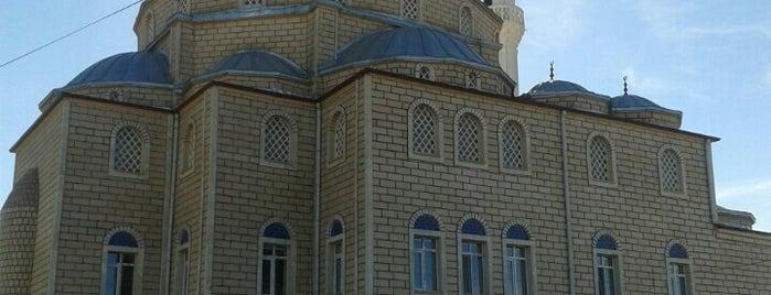 Keresteciler Sitesi Camii is one of Kütahya | Spiritüel Merkezler.