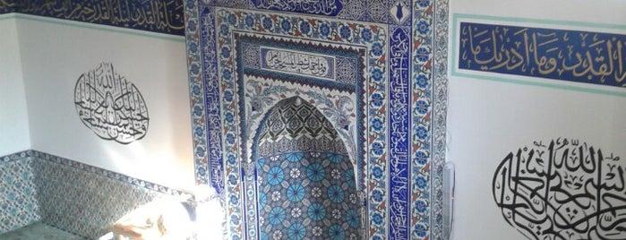 Selçuklu (Ececik) Camii is one of Kütahya | Spiritüel Merkezler.