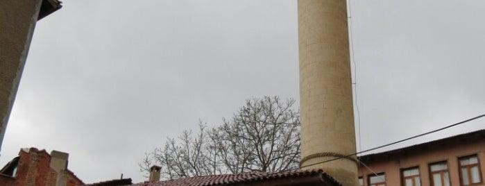 Ahi Evren Camii is one of Kütahya | Spiritüel Merkezler.
