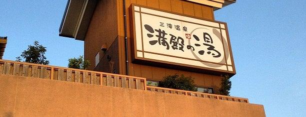 三滝温泉 満殿の湯 is one of Orte, die ken gefallen.