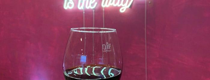 Nif Bağları is one of Şarap.