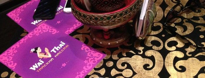 Вай Тай Арбатская - тайский массаж от Wai Thai is one of Еда.