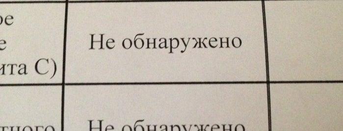 Геномед is one of Велик и могуч....