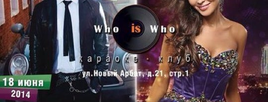 Who is Who is one of Posti che sono piaciuti a roma.