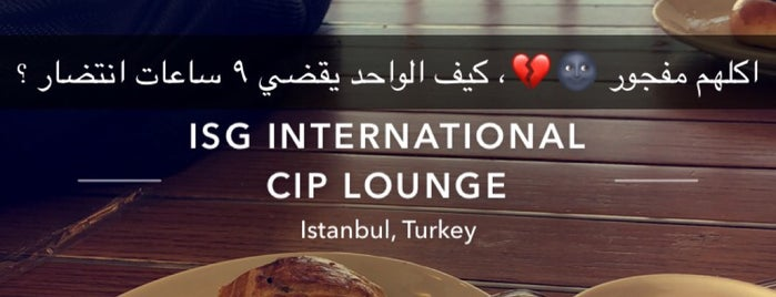 ISG International CIP Lounge is one of Locais curtidos por H.