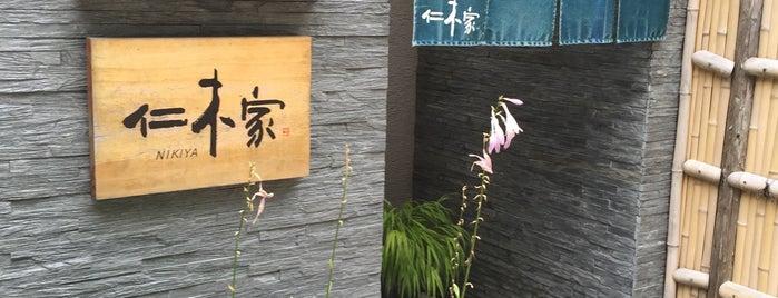 仁木家 is one of 行って食べてみたいんですが、何か?.