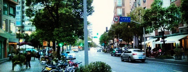 University Avenue is one of Shanghai To Do.