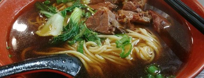 China Tasty is one of Lieux sauvegardés par Joey.