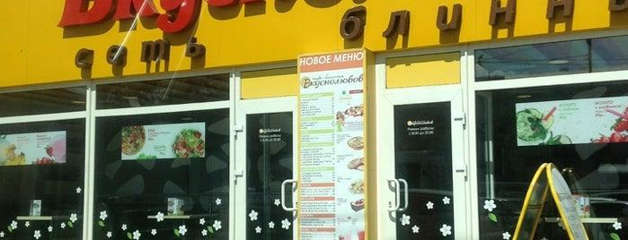 Вкуснолюбов is one of Posti che sono piaciuti a Linn.