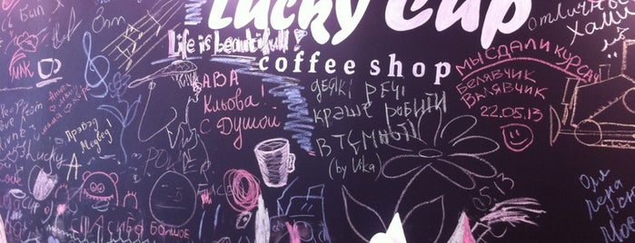 Lucky Cup is one of Lena 님이 좋아한 장소.