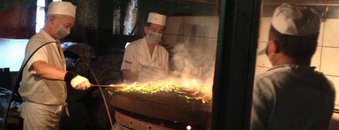唐宮蒙古烤肉涮羊肉餐廳 is one of Dat: сохраненные места.