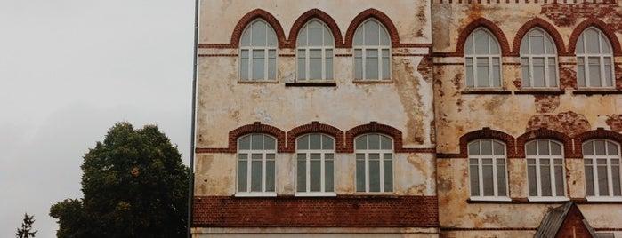 Гостиница София is one of ⛰ сердоболь.