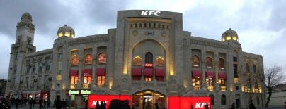KFC is one of Baku Places To Visit.