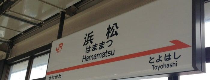 5番線ホーム is one of 浜松駅関連.