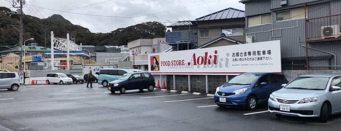 フードストアあおき 下田広岡店 is one of Lugares favoritos de Masahiro.