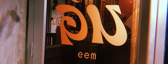 Eem is one of สถานที่ที่ Mark ถูกใจ.