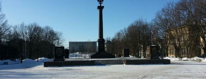 Площадь Выборгских Полков is one of Выборг (Vyborg).