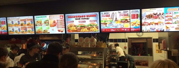 Burger King is one of Воронеж.