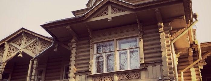 Музей политической истории is one of Lieux qui ont plu à Tasha.