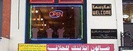 Yemen Cafe is one of BKHGTS.