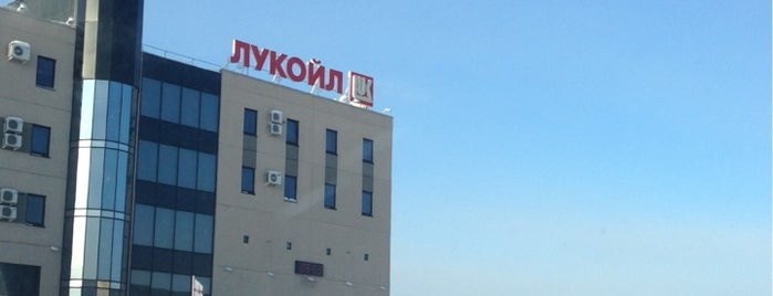 Лукойл-Западная Сибирь is one of Olga : понравившиеся места.