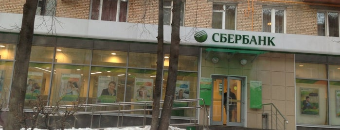 Сбербанк is one of Tempat yang Disukai Alexandr.