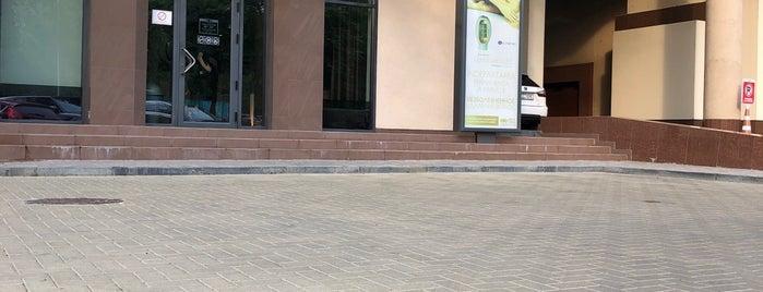 Aquaterra Wellness & Spa is one of Iurii : понравившиеся места.