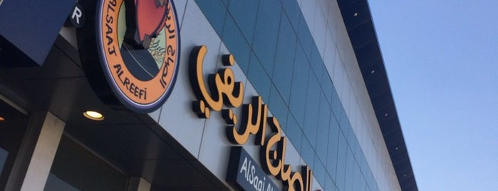 Al Saj Al Reefi is one of Restaurants in Riyadh.
