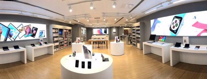 Gürgençler Apple Premium Reseller is one of Locais curtidos por Şevket.