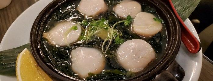 Wokuni is one of NYC Happy Hours.